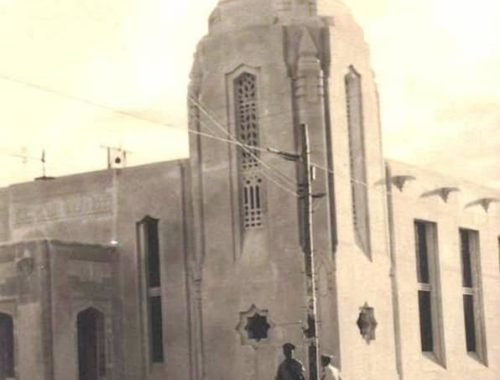 templo Bautista Nazaret