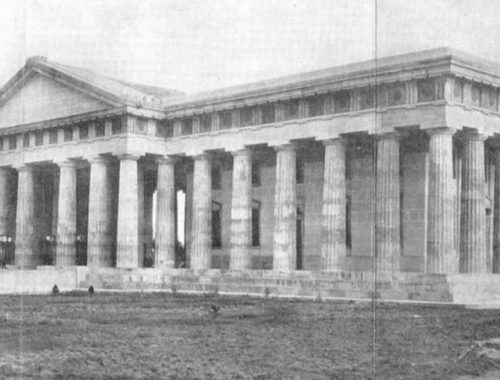 Cementerio Tomás Acea de Cienfuegos